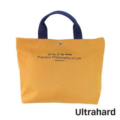 Ultrahard Traveler系列兩用托特包-倫敦London