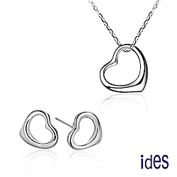 ides愛蒂思 設計款情人禮心型925純銀項鍊耳環套組/愛心