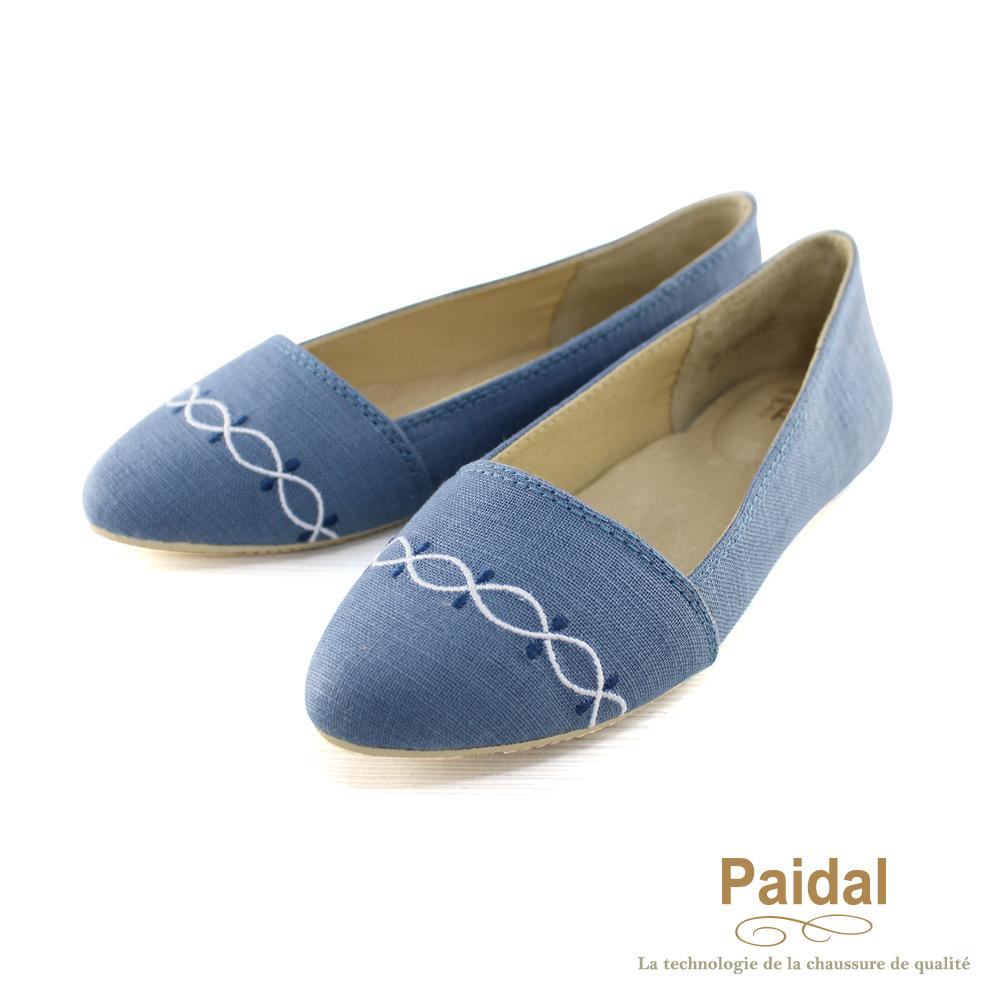 Paidal 優雅水波紋棉麻款尖頭包鞋尖頭鞋-藍