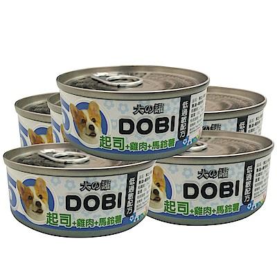 MDOBI摩多比- DOBI多比小狗罐-起士+雞肉+馬鈴薯80G(24罐)