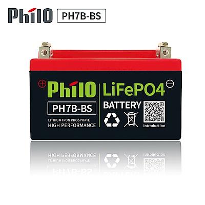 飛樂Philo磷酸鋰鐵摩托車專用電瓶PH7B-BS