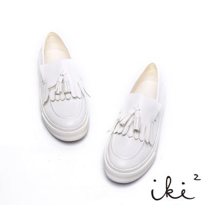 iki2時尚率性-街頭素面流蘇設計厚底鞋-雲朵白
