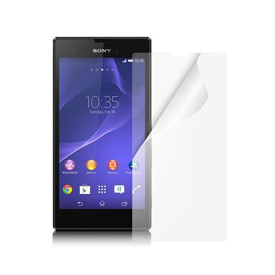 魔力 Sony Xperia T3 D5103 高透光抗刮螢幕保護貼
