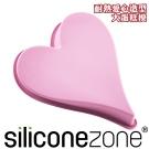 Siliconezone 施理康耐熱愛心造型大蛋糕模-粉色