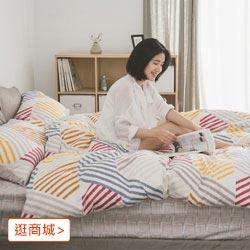 100%精梳棉雙人床寢組