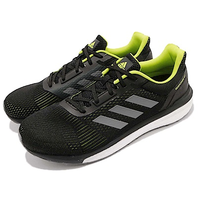 adidas 慢跑鞋 Response ST 男鞋