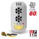 Digimax★UP-11H 四合一強效型超音波驅鼠器 product thumbnail 2