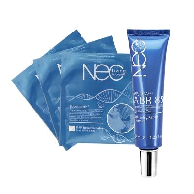 醫洗臉  DNA肌因修護敷膜3片+Neoliving ABR85防曬(膚色)