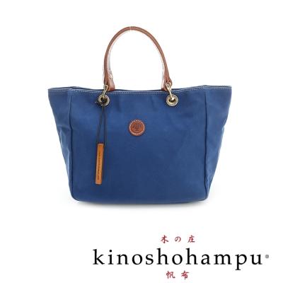 kinoshohampu 時尚百搭手提包(小) 藍