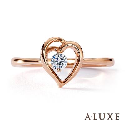A-LUXE 亞立詩鑽石 18K愛心玫瑰金0.10克拉美鑽女戒