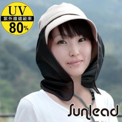 Sunlead 防曬抗黑長版抗UV遮陽護頸 (黑色)