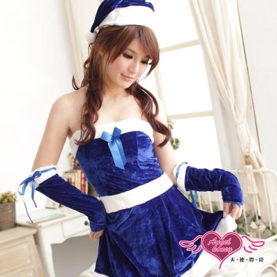天使霓裳 歡樂聖誕派對 耶誕節角色服(藍F)