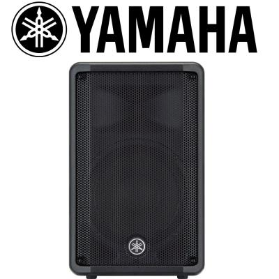 YAMAHA DBR10 二音路主動式喇叭