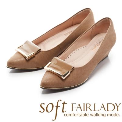 Fair Lady Soft芯太軟 都會美型金屬尖頭楔型鞋 拿鐵