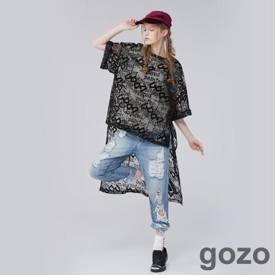 gozo 前短透視網布抽繩長版上衣(黑色)