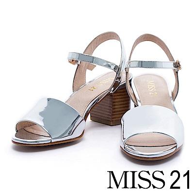 涼鞋 MISS 21 優雅美感魚口繫帶高跟涼鞋-銀