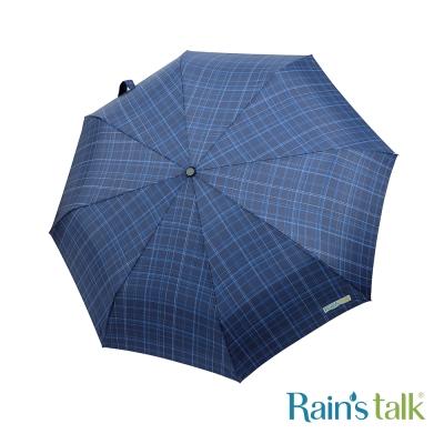 Rains talk 紳士抗UV三折自動開收傘 4款可選