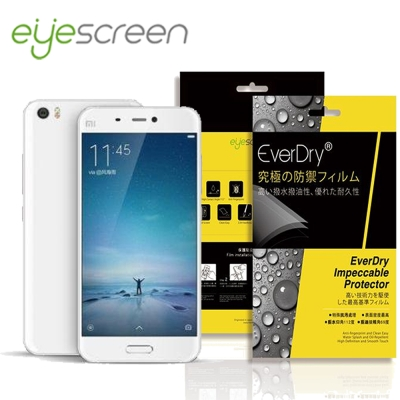 EyeScreen  小米5 Everdry PET 螢幕保護貼