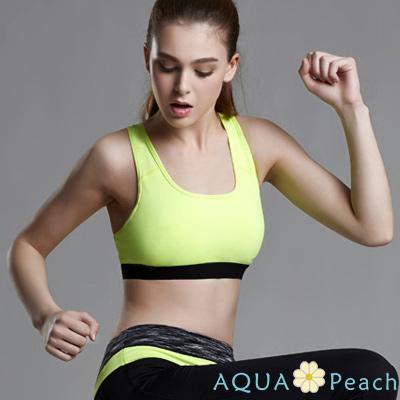 運動內衣 工型美背寬肩帶素面運動背心 (黃色)-AQUA Peach