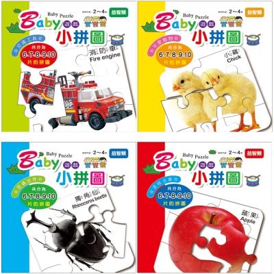 Baby遊戲小拼圖(4盒拼圖)