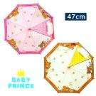 韓國BABY PRINCE47公分兒童透視安全雨傘 拉拉熊