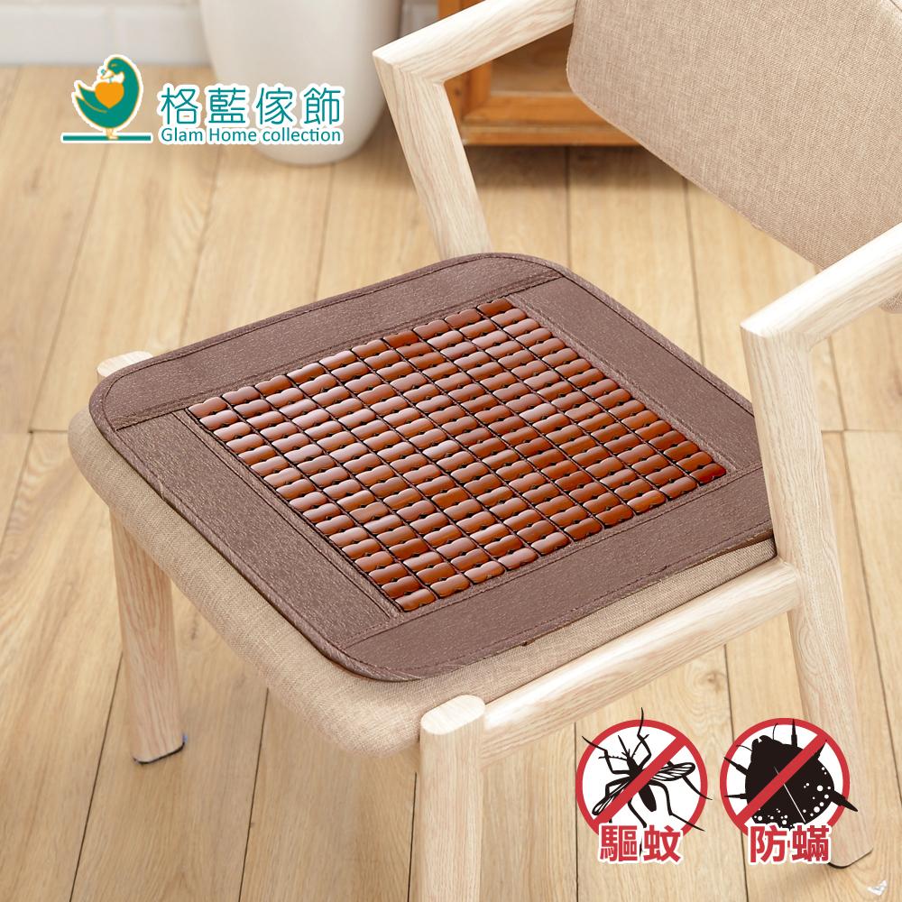 格藍傢飾 竹之鄉驅蚊防蹣碳化麻將竹餐椅墊43x43