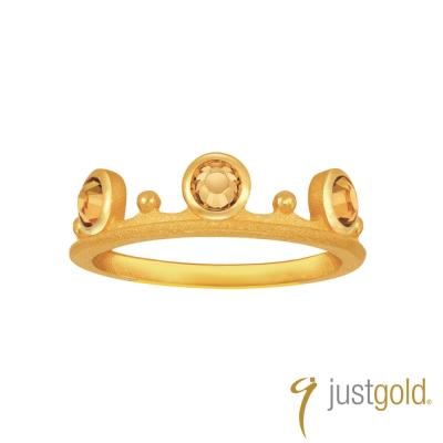 鎮金店Just Gold 冠冕系列-純金戒指(咖)