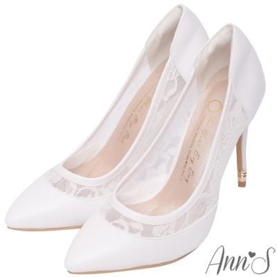 Ann'S公主蕾絲雕花後跟金屬點綴尖頭高跟鞋-白