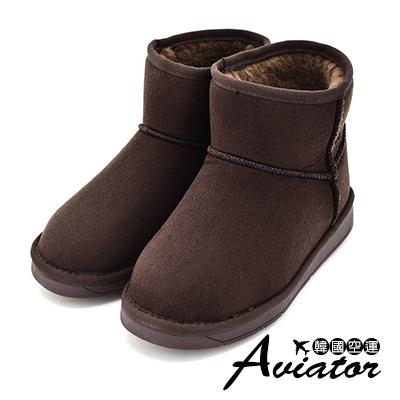 Aviator*韓國空運-PAPERPLANES正韓製暖質感麂皮絨厚刷毛雪靴-可可