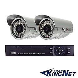 監視器攝影機 - KINGNET 4路AHD監控主機套餐+2支鏡頭