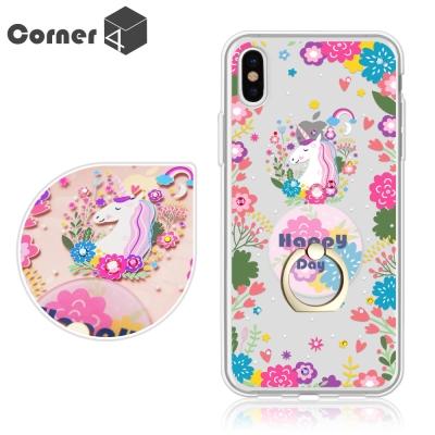 Corner4 iPhoneX 奧地利彩鑽指環扣雙料手機殼-星星織馬
