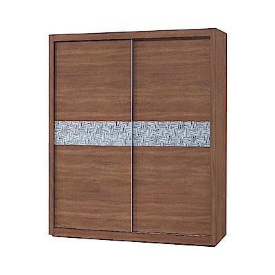品家居 愛絲4.7尺雙推門衣櫃(二色可選)-142x61.5x208cm免組