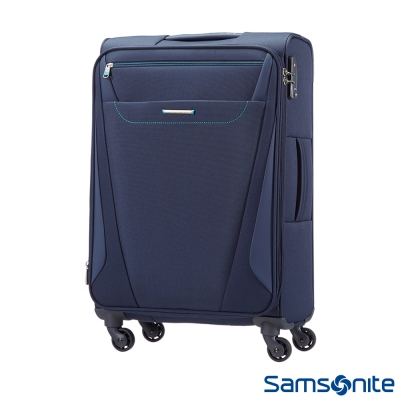 Samsonite新秀麗-24吋-Provo極致輕盈布面可擴充TSA行李箱-海軍藍