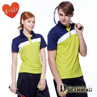 Dreamming MIT撞色剪接吸濕排汗短袖POLO衫-藍綠