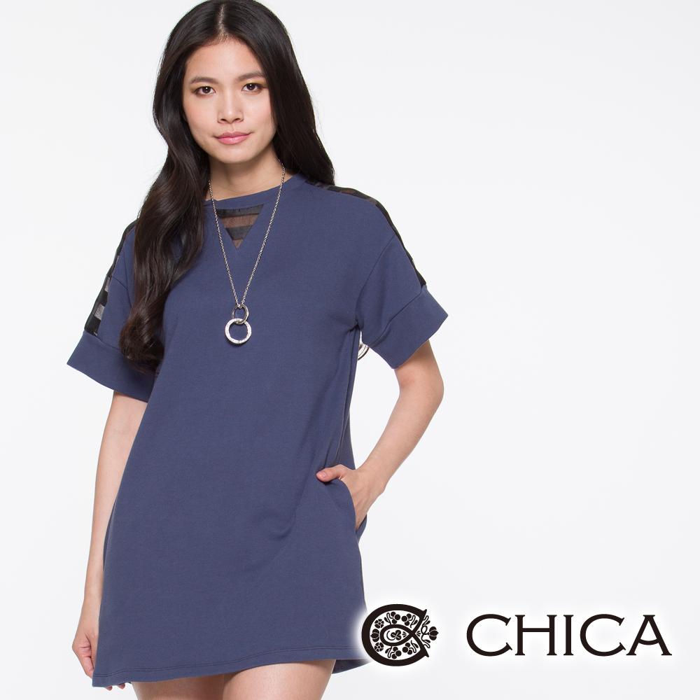CHICA 透視條紋長版T恤