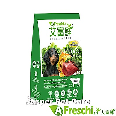 A Freschi srl 艾富鮮 低溫烘焙無穀天然犬糧 草飼牛 2磅 X 1包