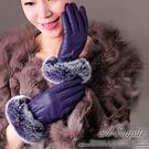 A-Surpriz 華麗美人滾兔毛邊PU皮手套(紫)