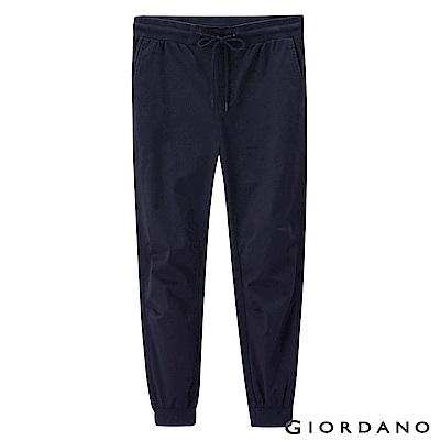 GIORDANO男裝腰鬆緊抽繩彈力棉束口褲(縮口褲)-66 標誌海軍藍