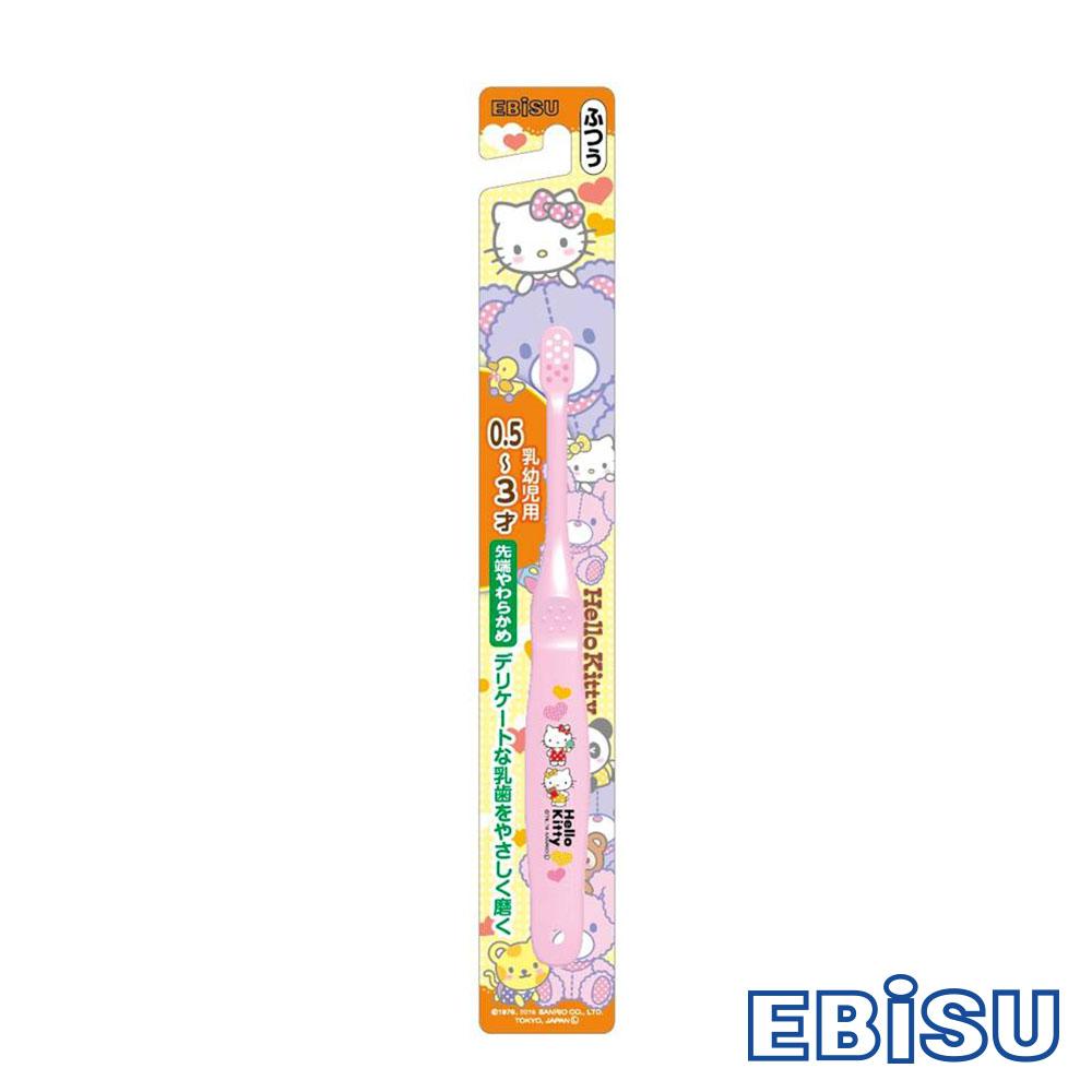 EBISU-Hello Kitty 0.5~3歲兒童牙刷 B-S10