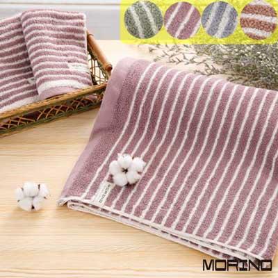 咖啡紗X有機棉橫紋浴巾-MORINO摩力諾