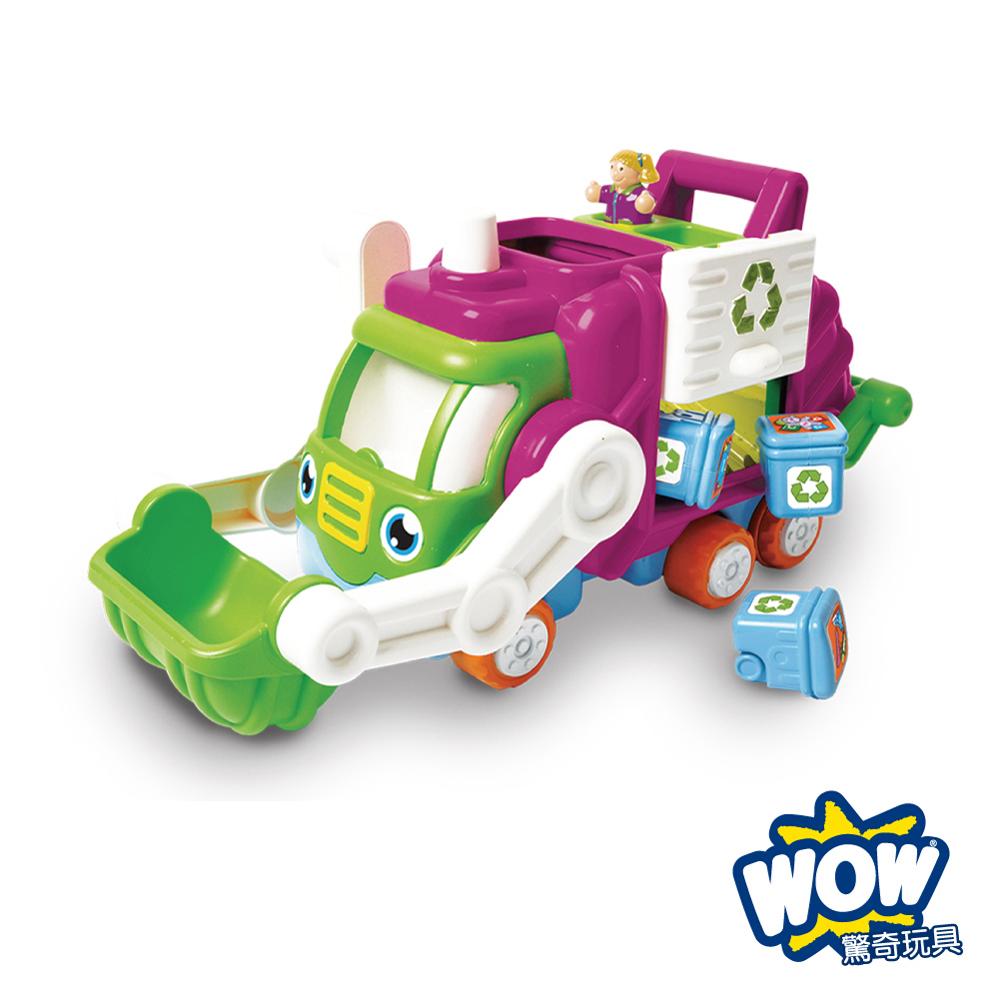 【WOW Toys 驚奇玩具】衣物資源回收車 泰勒