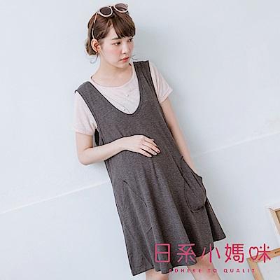 日系小媽咪孕婦裝-U領素面雙口袋傘襬背心洋裝 (共三色)