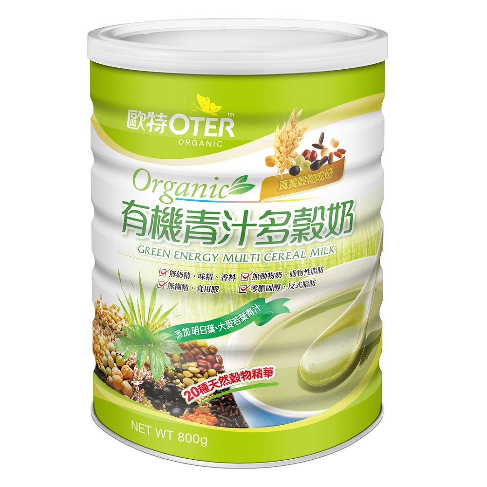 歐特 有機青汁多穀奶(800g)