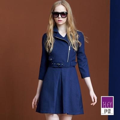 ILEY伊蕾-帥氣外型兩件式洋裝-藍