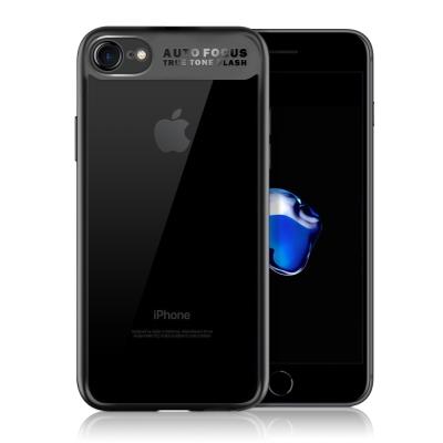XM iPhone 8 / iPhone 7 4.7吋 原始透明背蓋手機殼