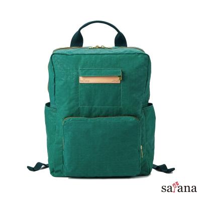 satana - 極簡輕便摺疊後背包 - 常春藤