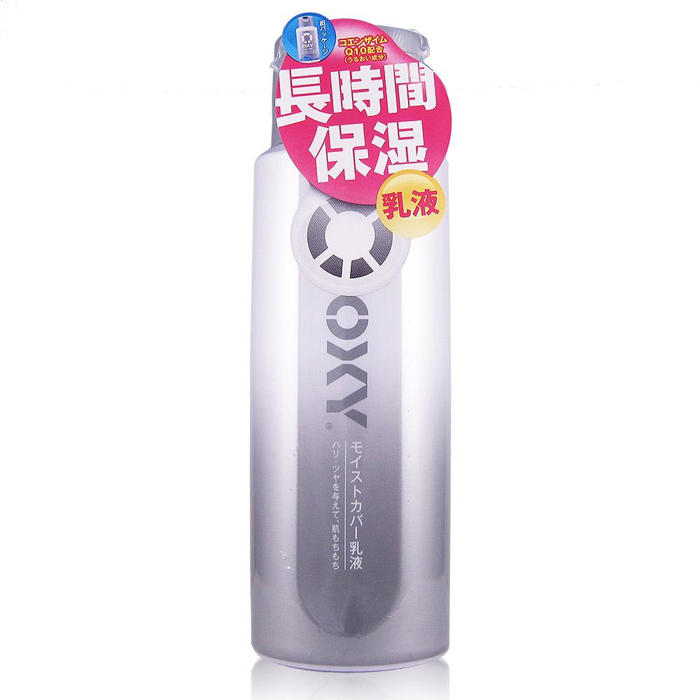 OXY歐可喜 臉部高保濕乳液  170ml