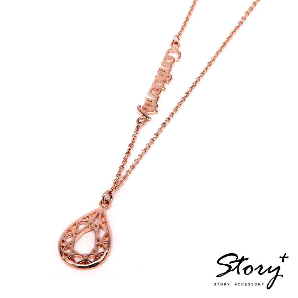 STORY故事銀飾-鑽石切割系列-水鑽項鍊(8字內)