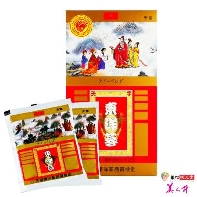 華陀扶元堂 天官東洋蔘沖泡茶包1盒(35入/盒)