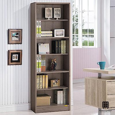漢妮Hampton尼爾系列深木色六格高書櫃-60x29.5x180cm